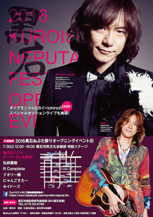 KNF_poster のコピー.jpg