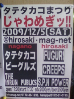 画像-0~1.JPG