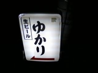 画像-0604.jpg