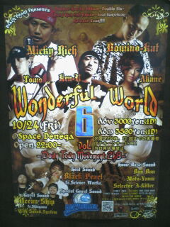 wonderful world 6.jpg